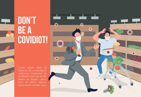 Dont be a covidiot banner flat vector template. Covid pandemic brochure, poster concept design with cartoon characters. Mass panic, emergency shopping horizontal flyer, leaflet with place for text