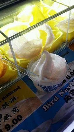 Bird nest ice cream