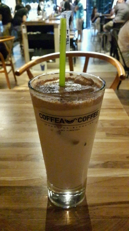 Peanut butter latte from Coffea Coffee Stock Photo