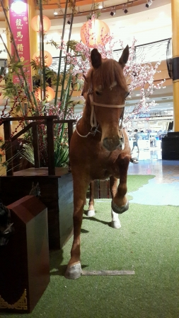 Display of a horse for chinese new year at Sunway Pyramid 2014