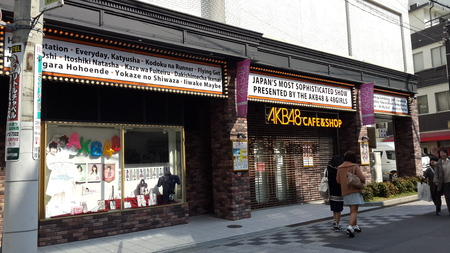 March 2015 - AKB48 Cafe and Shop, Namba Editorial