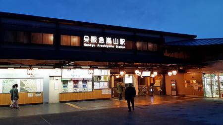 March 13 2015 - Hankyu Arashiyama Station a railway station of Arashiyama