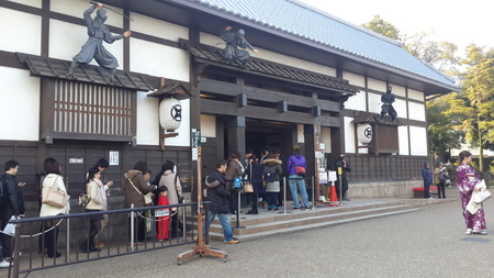 March 14 2015 - Toei Kyoto Studio Park