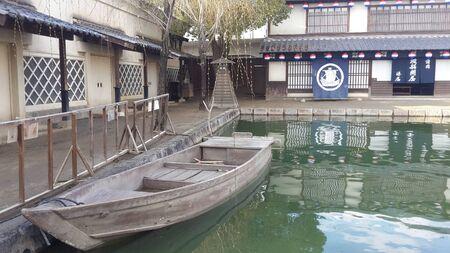 March 14 2015  Toei Kyoto Studio Park