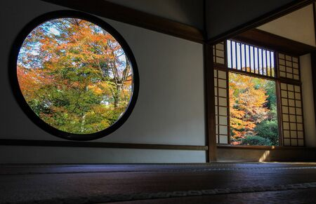 kita: the view of fall colors through the windows at Genko-an Temple,Kita Ward,Kyoto,Japan Editorial