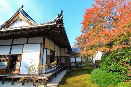 kita: fall fliage at Genko-an Temple,Kita Ward,Kyoto,Japan Editorial
