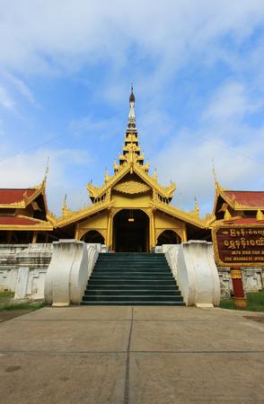"""sunny day at Mandalay Royal Palace,Myanmar.Non English texts mean """"The Mandalay Royal Palace"""""""