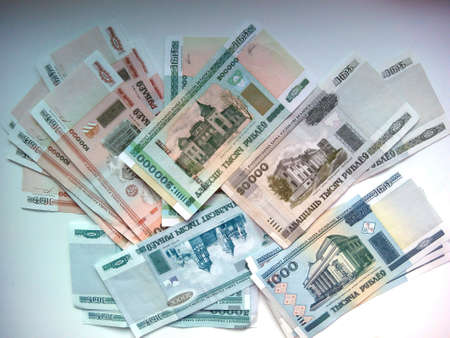 colour: Money belarusian on a white