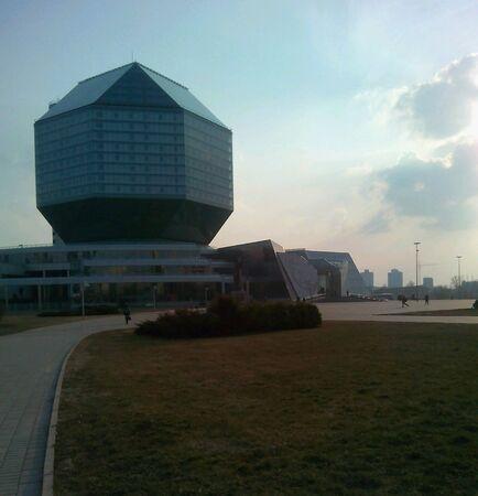 minsk: Street landscape in Minsk library diamond