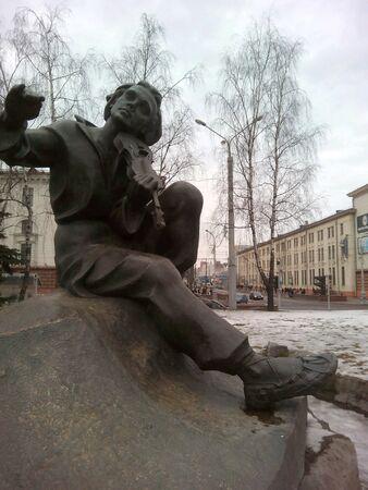 minsk: Sculpture in Minsk cityscape