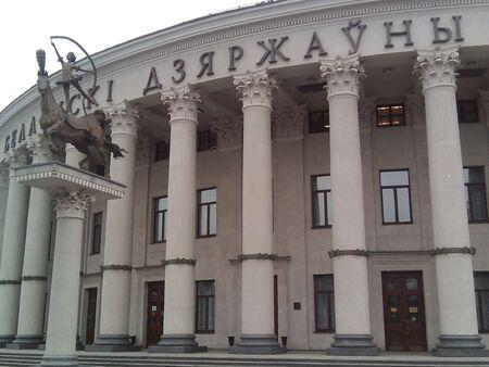minsk: Sculpture in Minsk near the circus