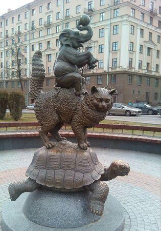 trio: Sculpture the trio animals in Minsk near the circus