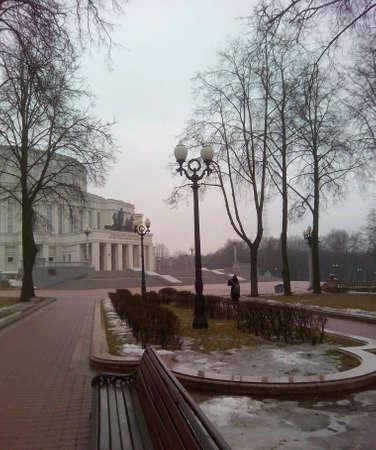 minsk: Theatre opera and ballet in Minsk streetscape
