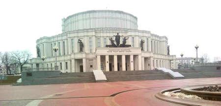 minsk: Theatre opera and ballet in Minsk