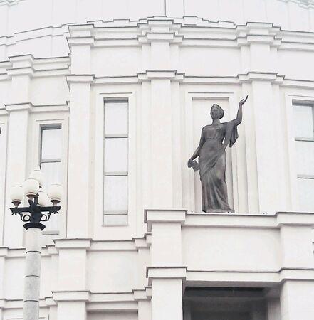 minsk: Sculpture theatre opera and ballet in Minsk Stock Photo