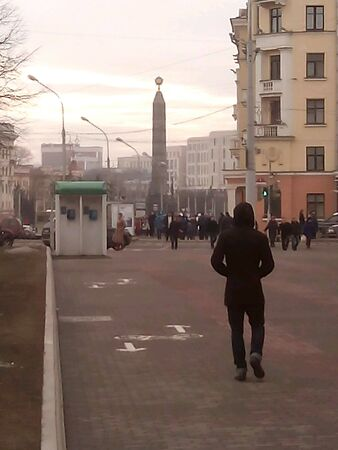 minsk: Monuments Victory Squere in Minsk cityscape