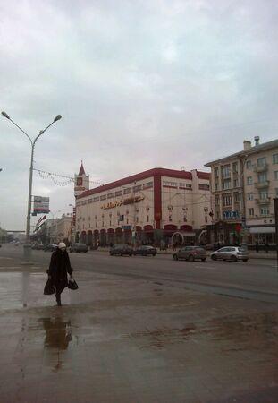 minsk: Cityscape in Minsk