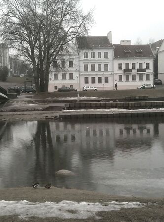 minsk: Cityscape old city river shore in Minsk
