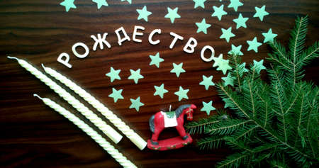 decor: Christmas stars decor on a brown wood background Stock Photo