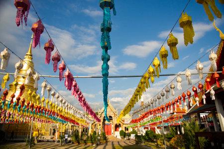 beliefs: Lanna lamp for festival is Buddhist beliefs