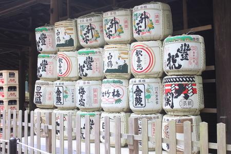 PrEP: Paper lanterns in Japan