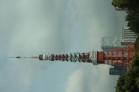 radio tower: Japan radio tower