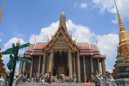 Wat Phra Kaew, Bangkok , Thailand