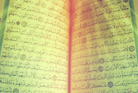 namaz: in side quran  with light ray background