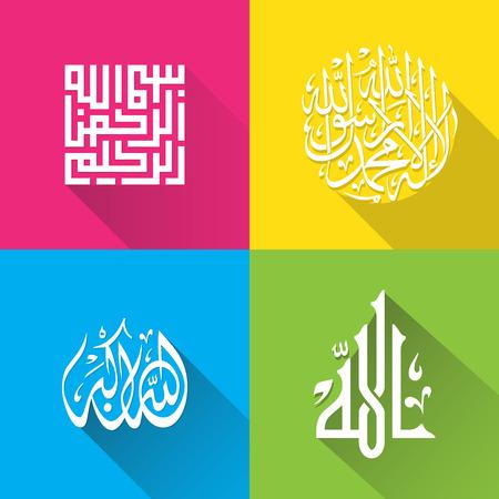 Ramadhan Kreem arabische Schrift Kalligraphieart langen Schatten-Effekt