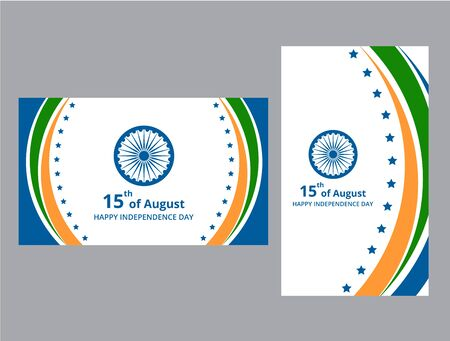 26th: Happy Indian Independence Day celebration on flag color greeting card
