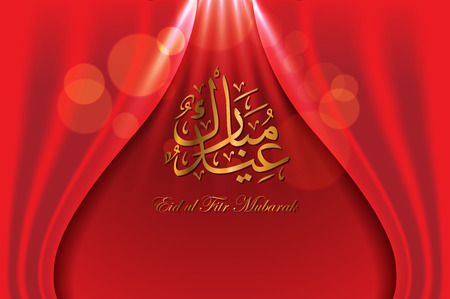 curtian: Arabic Islamic calligraphy  of text Eid Mubarak on red background with red curtian ,Eid Mubarak greeting card template. Illustration