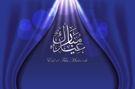 curtian: Arabic Islamic calligraphy  of text Eid Mubarak on blue background with blue curtian ,Eid Mubarak greeting card template.