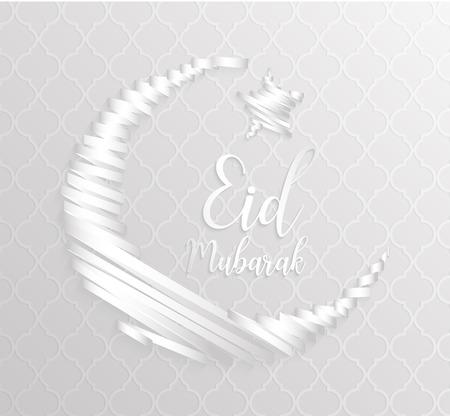 weiß abstrakt Mondsichel Band Mond Urlaub Symbol islam Muster Hintergrund