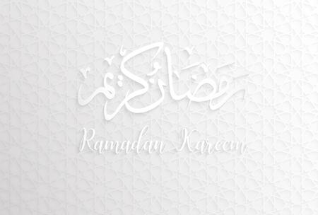 Ramadan Hintergründe Vektor, Ramadan Kareem auf weißem abstrakten Hintergrund. Illustration