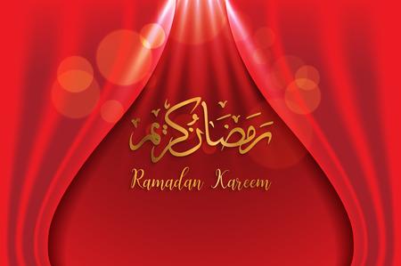ramadan backgrounds vector,Arabic Islamic calligraphy of Ramadan kareem on red curtian  background. Illustration