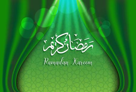 ramadan Hintergründe Vektor, arabische islamische Kalligraphie von Ramadan Kareem auf grünem curtian Hintergrund.