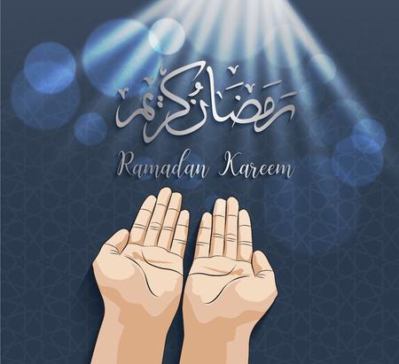 Muslimischer Hand in Pose auf ramadan Hintergründe Vektor, arabische islamische Kalligraphie von Ramadan Kareem des Betens