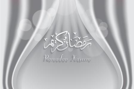 ramadan backgrounds vector,Arabic Islamic calligraphy of Ramadan kareem on grey curtian background.