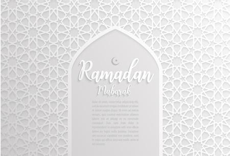Islamic Holy Month, Ramadan Mubarak pattern white islamic pattern background