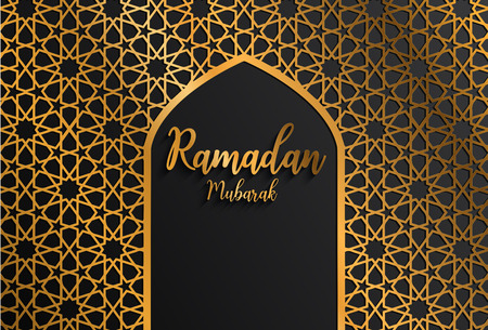 Isalmic vector greeting design for festival Ramadan mubarak celebration background Illustration