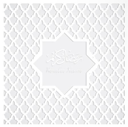 White label ramadan kareem greeting card on islamic pattern