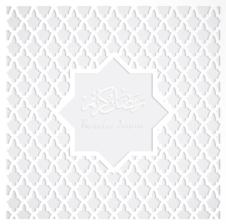 White label ramadan kareem greeting card on islamic pattern