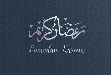 Ramadan backgrounds vector,Ramadan kareem on Islam pattern background
