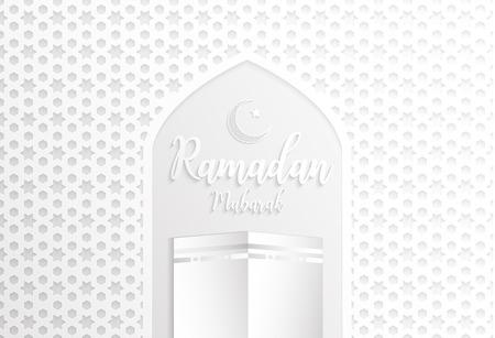 ramadan backgrounds vector,Ramadan mubarak with kaaba and arabic pattern  white background Illusztráció