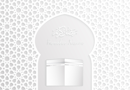 Ramadan kareem with kaaba and arabic pattern.