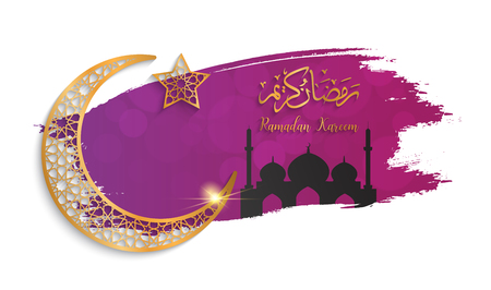 Ramadan Kareem greeting beautiful lettering on grunge brush background  islamic background