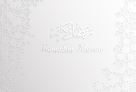 ramadan backgrounds vector,Ramadan kareem on arabic pattern white background