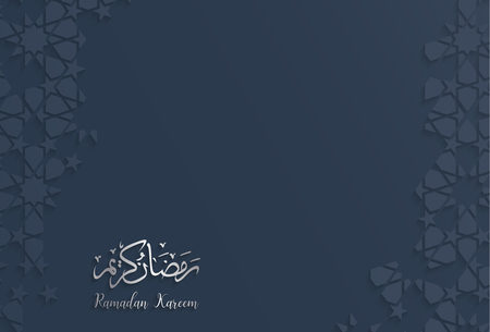 Islamic design greeting card template for Ramadan Kareem  Arabric pattern background Illustration