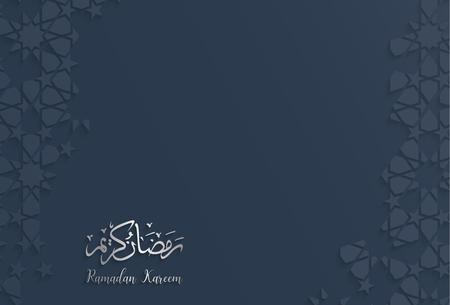 Islamic design greeting card template for Ramadan Kareem  Arabric pattern background Illustration