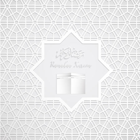 Ramadan backgrounds vector,Ramadan mubarak with kaaba and arabic pattern white background